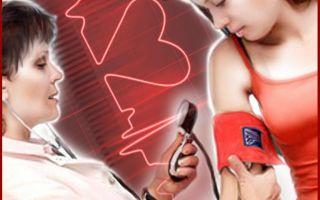 hipertenzija nuo miego trūkumo garstyčių nuo hipertenzijos