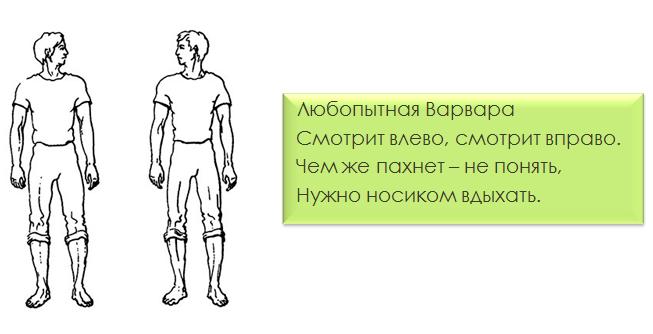 nefrologinė hipertenzija