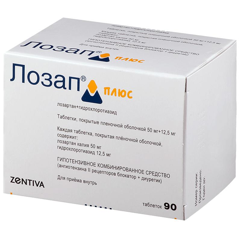 Slėgio tabletes - Vaskulitas November