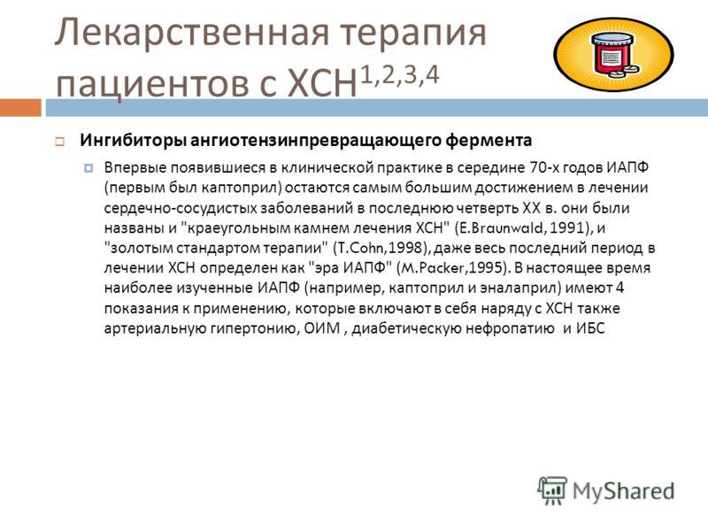 liaudies vaistų nuo hipertenzijos receptų hipertenzijos komplikacija 7 raidės
