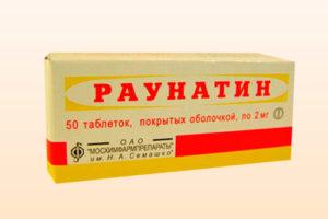 vaistai hipertenzijos farmakologijai gydyti Helba sėklos nuo hipertenzijos