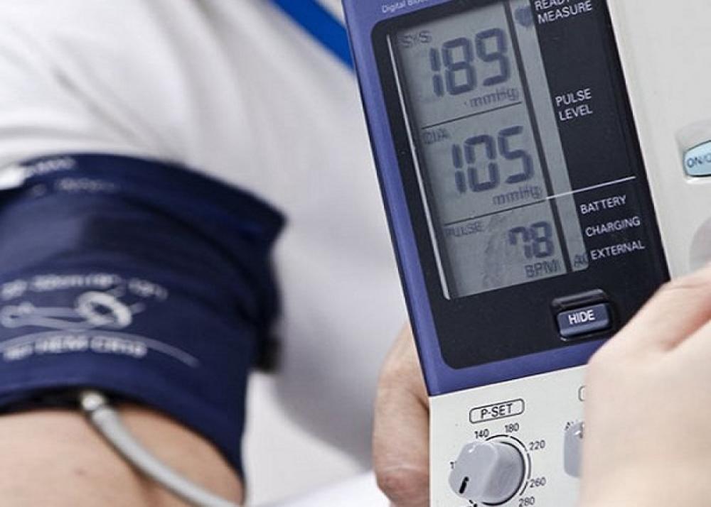 hipertenzija vazotens