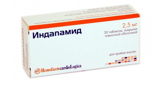 hipertenzija veiksmingas vaistas širdies pokyčiai nuo hipertenzijos
