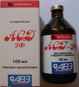 ASD 2. Hipertenzijos instrukcija