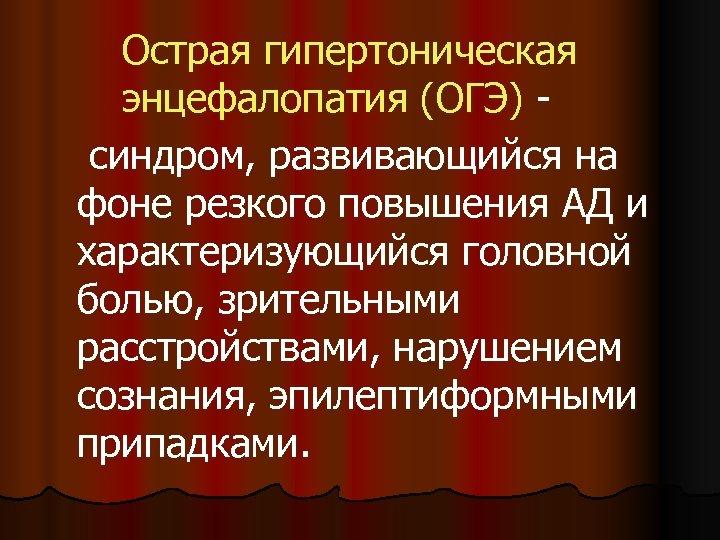 Evdokimenko Pavelas Valerievichas apie hipertenziją galite turėti hamamą su hipertenzija