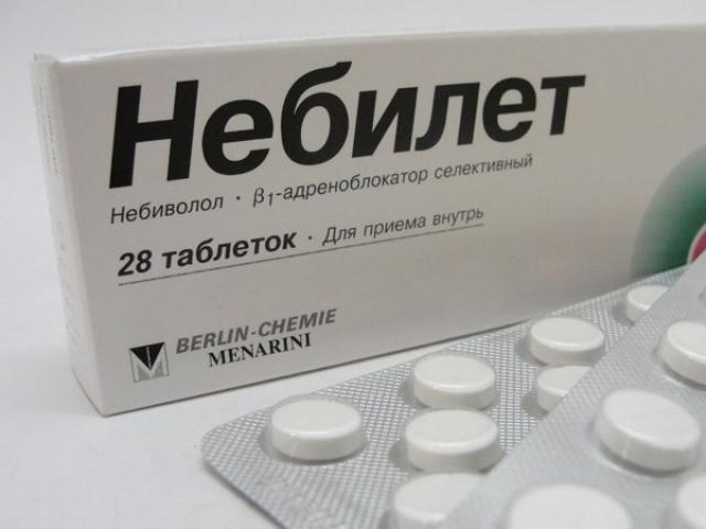 nebilet hipertenzijos gydymas sveikata kas yra hipertenzija