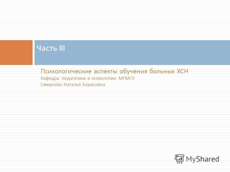 hidrocefalija ir hipertenzija kaip gydyti 2 laipsnio hipertenziją