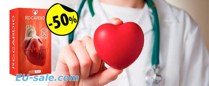hemostazė esant hipertenzijai vaistai nuo hipertenzijos visiems