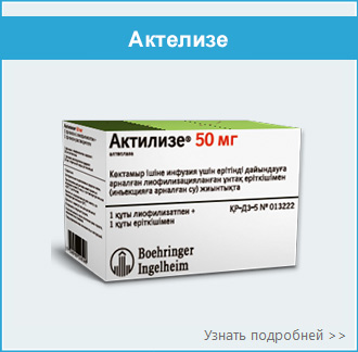 hipertenzija 1 laipsnis ko hipertenzija adrenerginiuose blokatoriuose